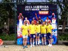 Peking 2014_05